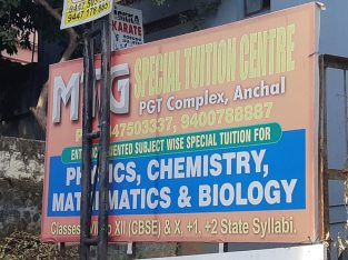 MTG Special tution centre, Anchal