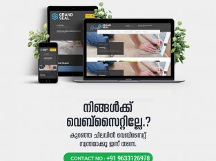 Low cost website making