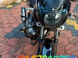 Single used pulsar for dale