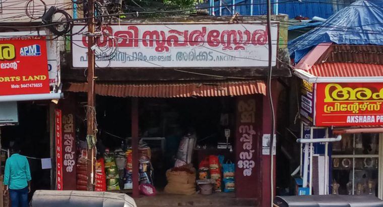 Land with Shop for sale in Anchal Town